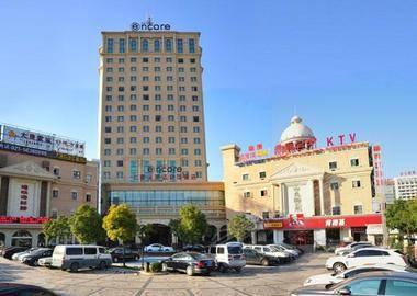 上海华美达安可酒店