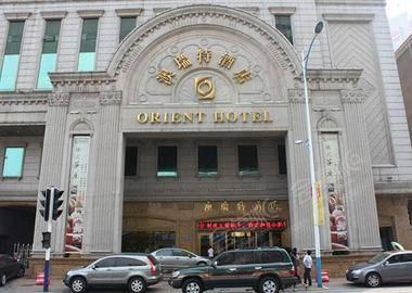 安徽澳瑞特酒店