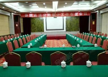 第二会议室(7楼)