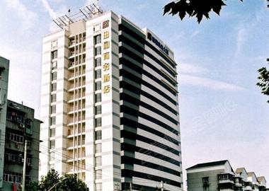 武汉田园商务酒店