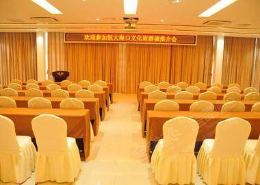 41F会议室