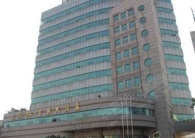 安徽金环大酒店