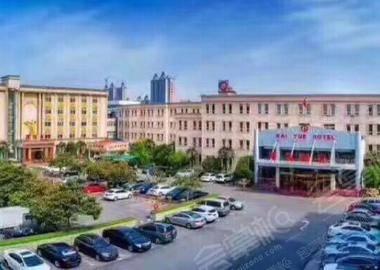 漯河凱悅酒店