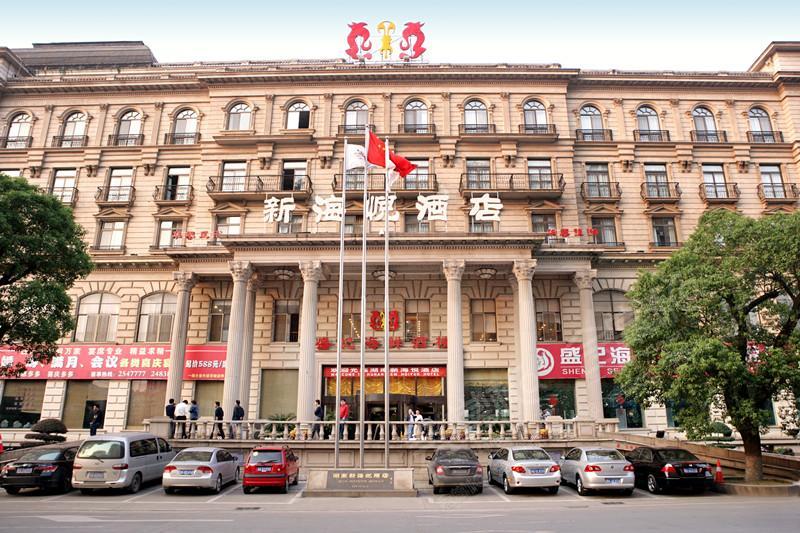 长沙新海悦大酒店
