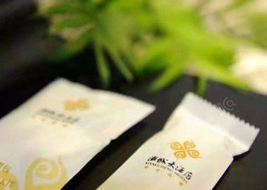 长沙湘城大酒店