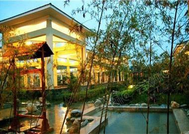 西安渭水园温泉度假村