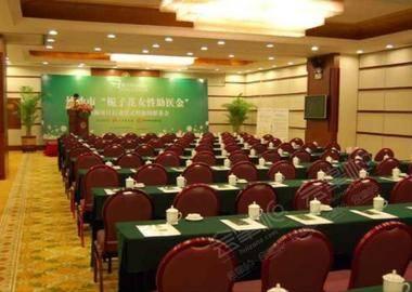 会议中心B厅