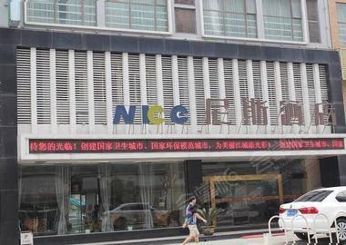 武汉V9尼斯酒店