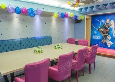 派对会议室