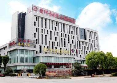 武汉鑫阿丹园国际酒店