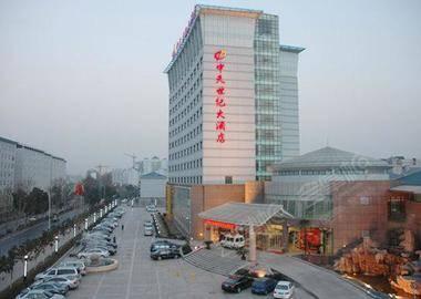 武汉中天世纪大酒店
