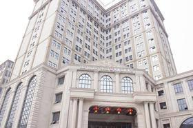 长沙美郡国际酒店