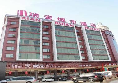 武汉瑞安城市酒店