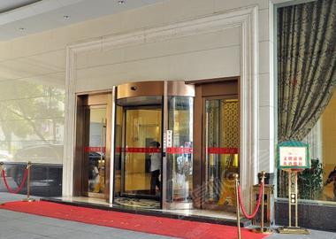 长沙新天宾馆