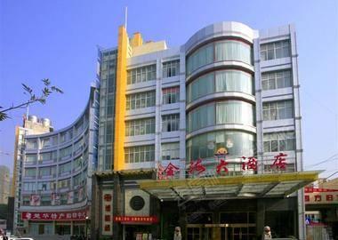 长沙国立金海大酒店