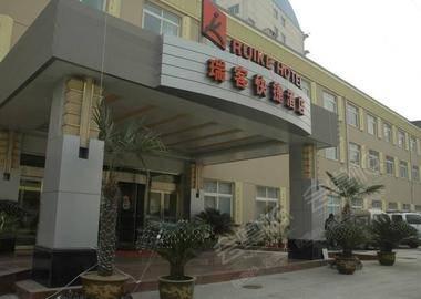 郑州瑞客商务酒店