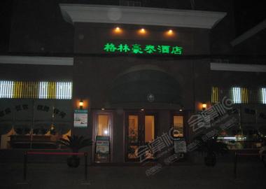 武汉格林酒店东湖店