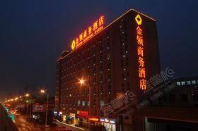 长沙金领商务酒店