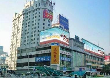 长沙三九楚云大酒店
