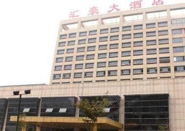 南京君凯大酒店