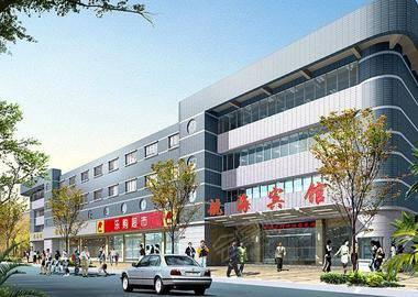 武汉航海宾馆