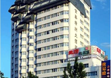 北京金泰绿洲大酒店