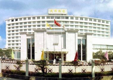 武汉武钢宾馆