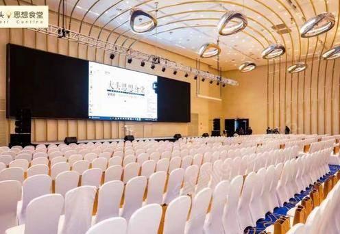 上海中心大宴会厅3