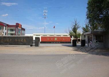 北京金球国际交流中心