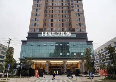 深圳涵墅水晶酒店