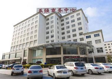 长沙五强商务中心