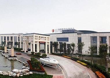天津九汇建国温泉酒店