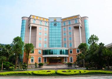 广州凤凰山宾馆