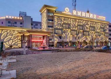 合肥皇城御园酒店