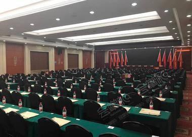 二樓第一會議室