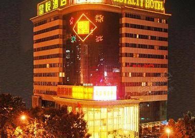 深圳皇悦酒店