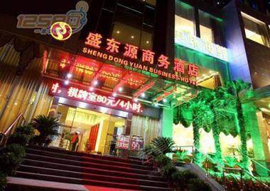 盛东源商务酒店(首义路店)
