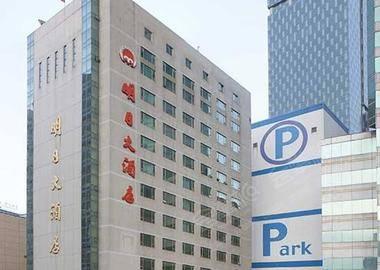 南京明日大酒店