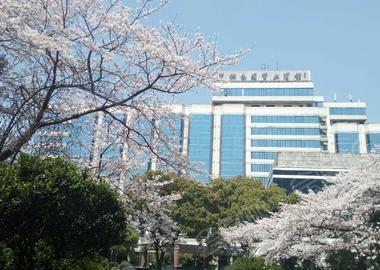 上海宝钢集团宝山宾馆