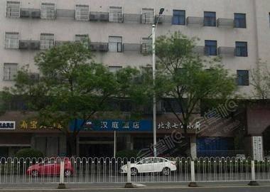 合肥汉庭酒店(中科大火车南站店)