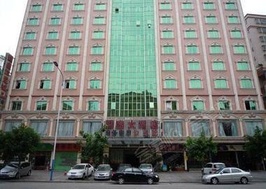 广州景兴大酒店