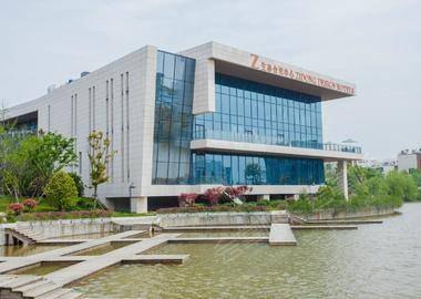 南京紫东酒店(紫东生态会议中心)