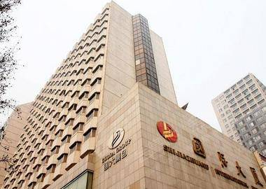 石家庄国际大厦