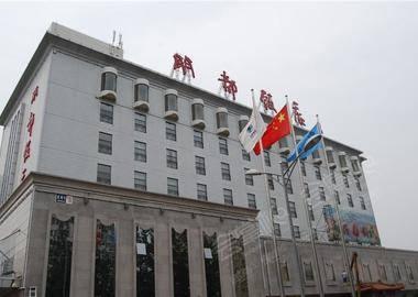 北京明都饭店