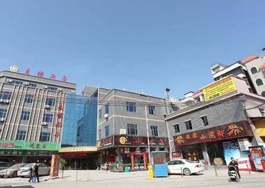 广州麦榕酒店