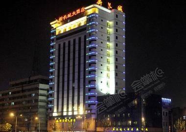 合肥新长城大酒店