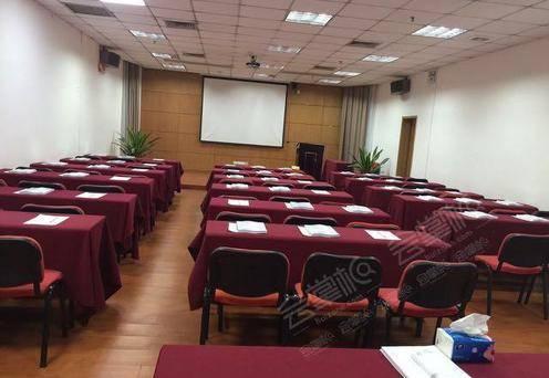 培训会议室