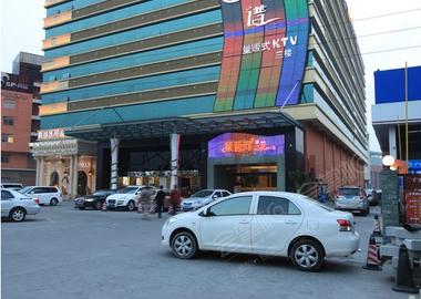 广州晨龙港悦酒店