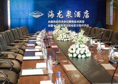 会议室-1