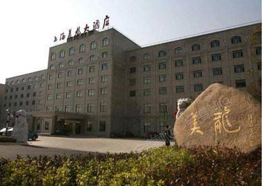 上海嘉定辅特戴斯酒店(原美龙大酒店)